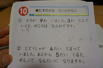 DSC01417 - コピー