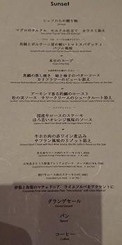 DSC_0164 - コピー
