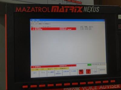 DSC07550 - コピー