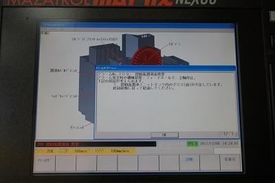DSC04701 - コピー