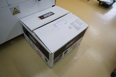 DSC08554 - コピー