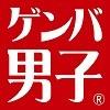 genba_logo[1]