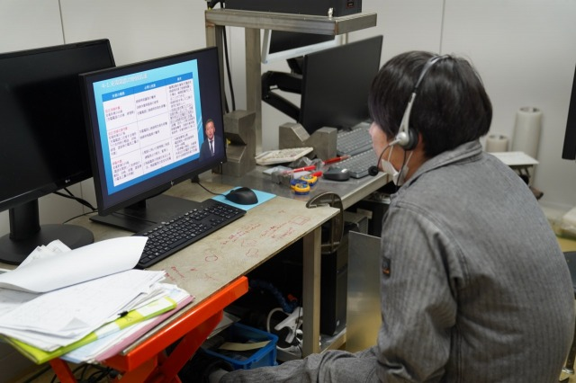 オンライン講習 テクノファーム