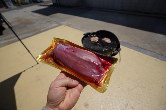 マグレカナール 炭火焼