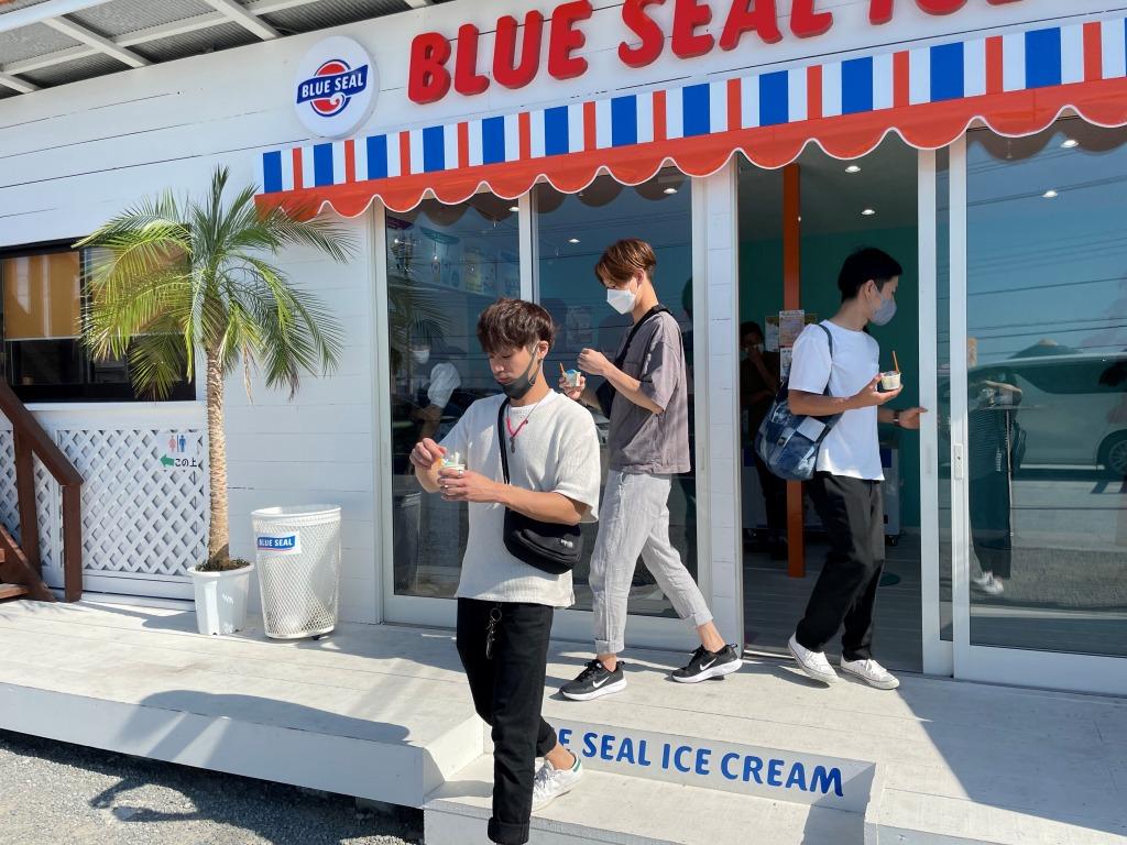 ブルーシールアイス淡路島サンセット店